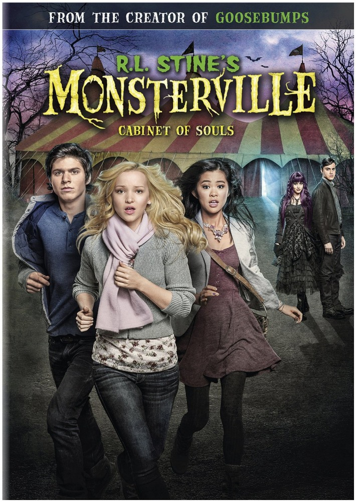 Монстервилль - R.L. Stine's Monsterville- The Cabinet of Souls