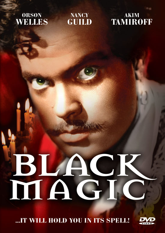 Черная магия - Black Magic