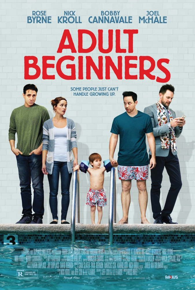 Взрослые новички - Adult Beginners