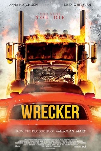 Эвакуатор - Wrecker