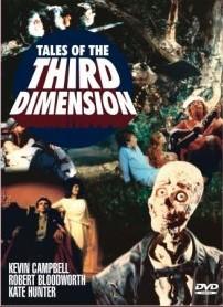Страшилки третьего измерения - Tales of the Third Dimension