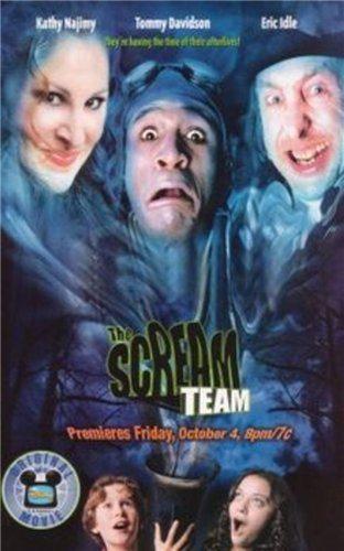 Призрачная команда - The Scream Team
