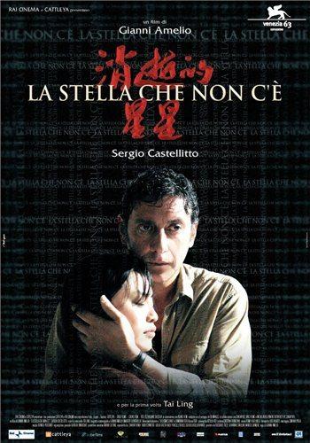 Потерянная звезда - La Stella che non c'e