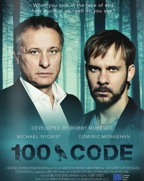 Код 100 - The Hundred Code