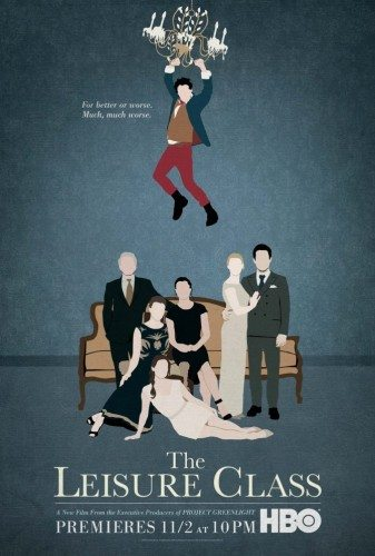 ������ ����� - The Leisure Class