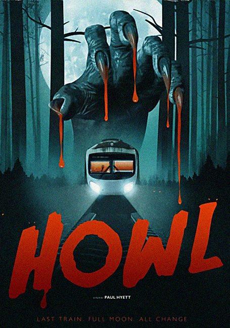 Вой - Howl