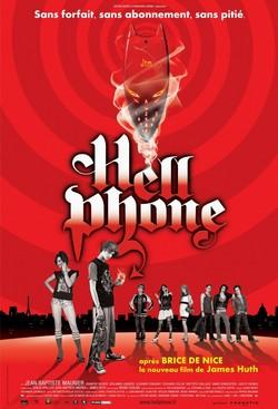 Чертов мобильник - Hellphone