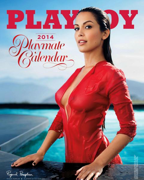 Playboy Playmate Videos 2014