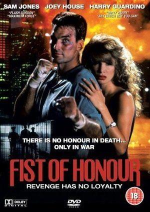 Кулак чести - Fist of Honor