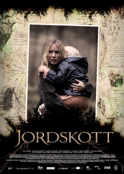 Тайны Сильверхёйда - Jordskott