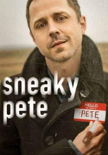 Подлый Пит - Sneaky Pete