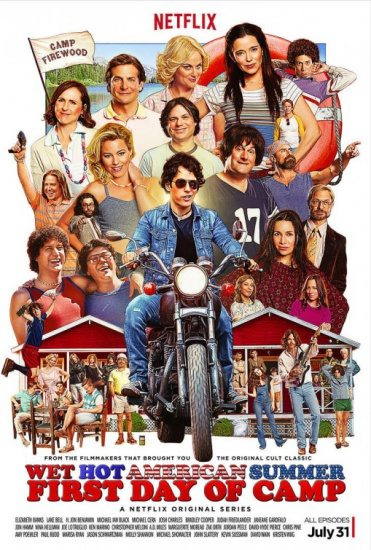 ������ ������������ ����: ������ ���� ������ - Wet Hot American Summer- First Day of Camp