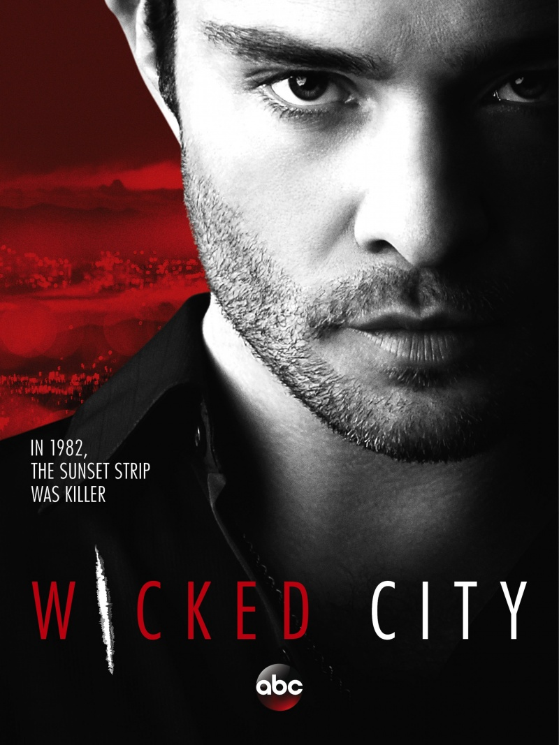 Злой город - Wicked City