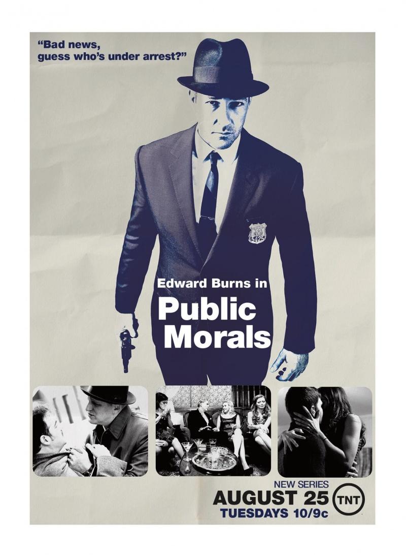 Общественная мораль - Public Morals