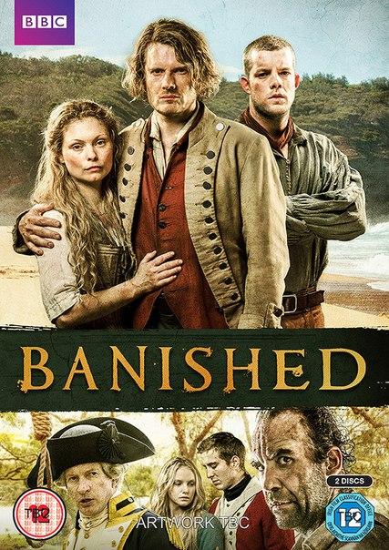 Изгнанный - Banished