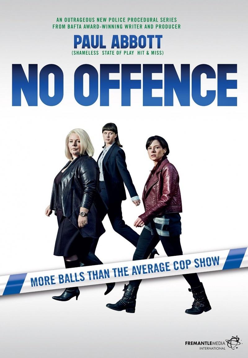 Без обид - No Offence