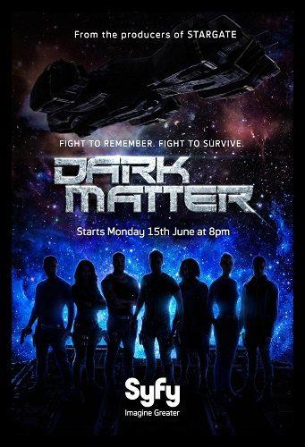 Тёмная материя - Dark Matter