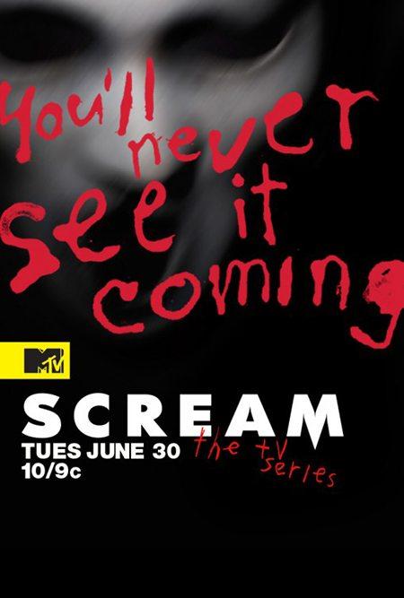 ���� - Scream