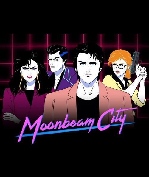 Город лунного луча - Moonbeam City