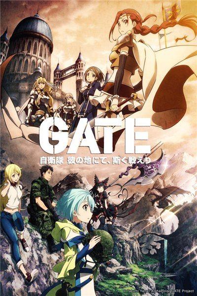 Врата: там бьются наши воины - Gate- Jieitai Kanochi nite, Kaku Tatakaeri