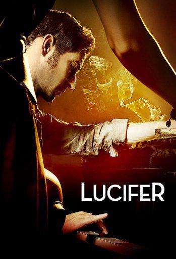 Люцифер - Lucifer