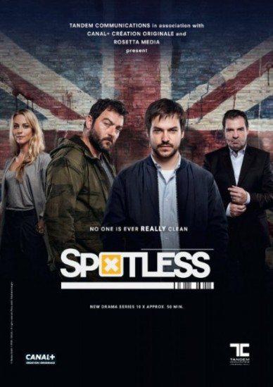 Чистота - Spotless