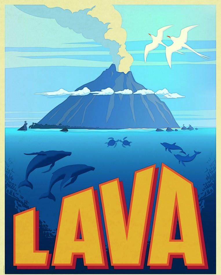 Лава - Lava