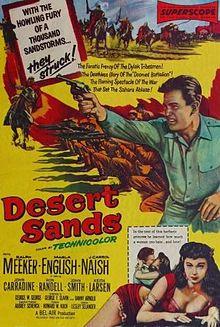 Пески пустыни - Desert Sands