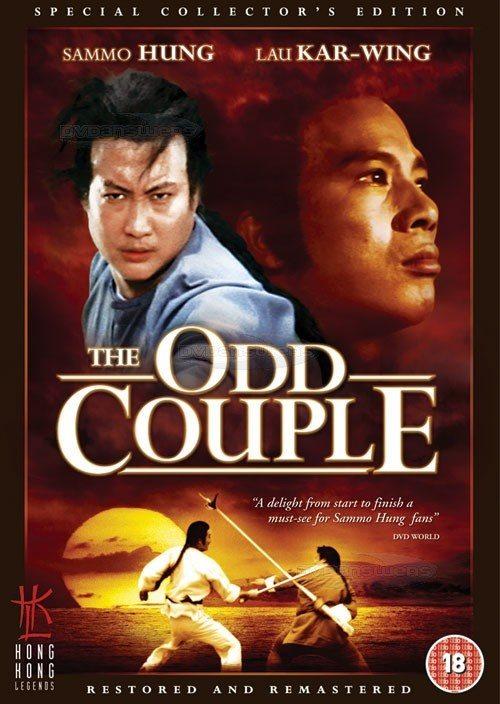Вечная вражда - Bo ming chan dao duo ming qiang