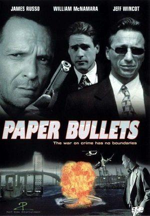 В сетях коррупции - Paper Bullets