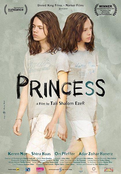 Принцесса - Princess