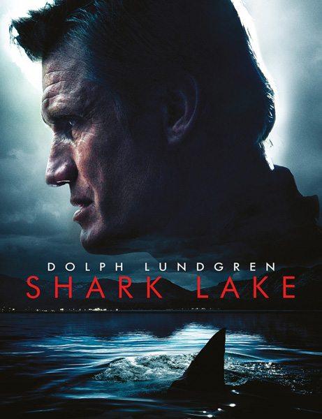 Акулье озеро - Shark Lake