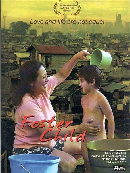 Воспитанник - Foster Child