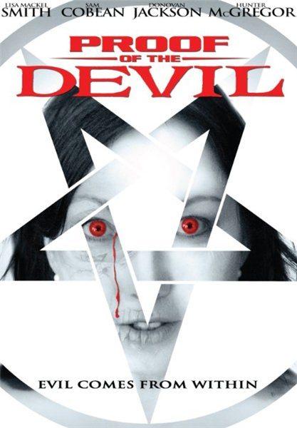 Доказательство Дьявола - Proof of the Devil