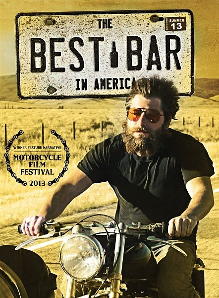 Лучший бар в Америке - The Best Bar in America