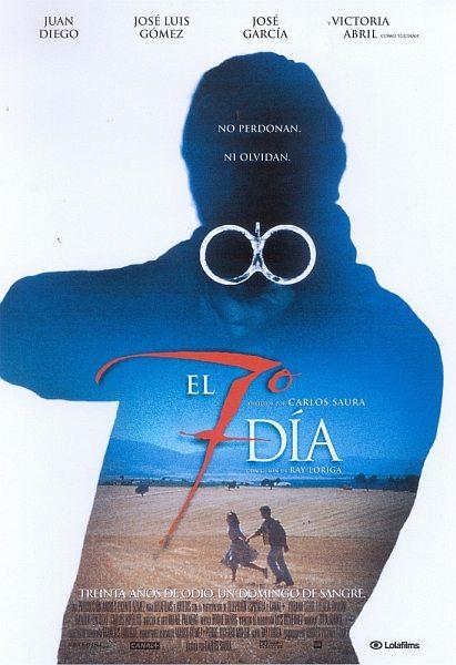 Седьмой день - El 7Вє dГa