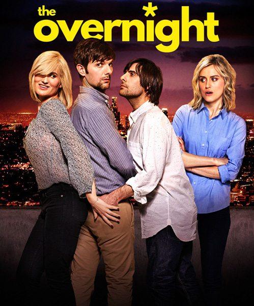Ночевка - The Overnight