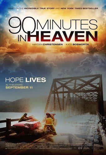 90 минут на небесах - 90 Minutes in Heaven
