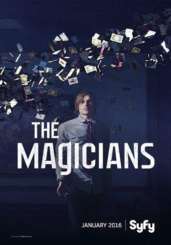 Волшебники - The Magicians