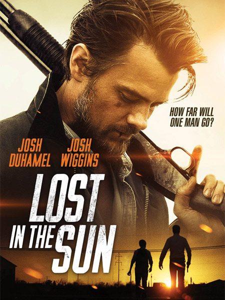 Потерявшиеся на солнце - Lost in the Sun