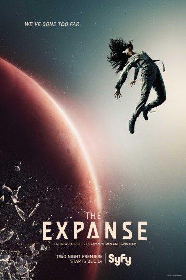 Пространство - The Expanser