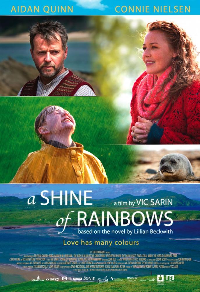 Сияние радуги - A Shine of Rainbows