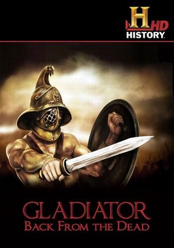 Гладиаторы: Восставшие из мертвых - Gladiators- Back from the Dead