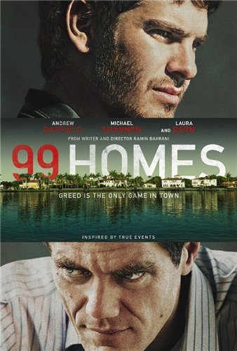99 ����� - 99 Homes