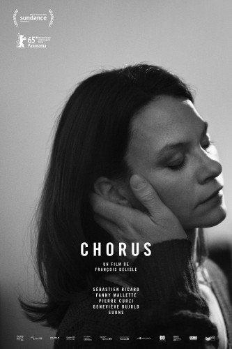 Хор - Chorus