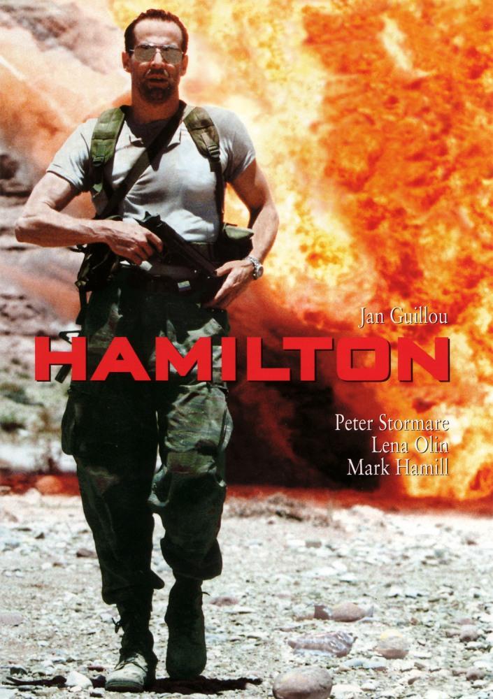 Гамильтон - Hamilton
