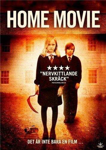 Домашнее кино - Home Movie