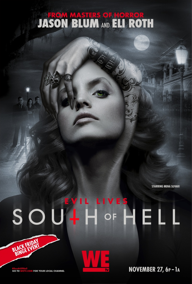 � ��� �� ��� - South of Hell