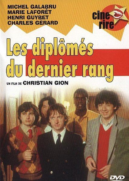 Выпускники последнего класса - Les diplГґmГ©s du dernier rang
