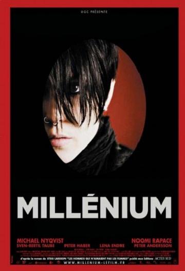 ��������� - Millennium